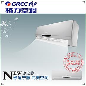 格力空调 Gree/格力 KFR-26GW/(26556)FNDc-2 变频凉之静 2级能效