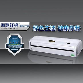 海歌正品水温空调特价水空调井水空调促销冬夏用水暖空调厂家直销