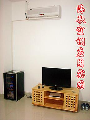 海歌水温空调/水冷空调/水暖空调/2匹水空调/挂机/井水空调/包邮