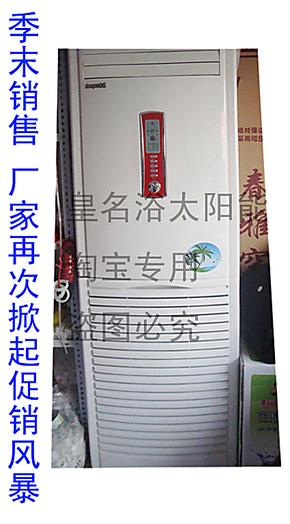 5匹90管水温/水冷空调 冷暖两用五匹柜机 可制冷取暖 节能低耗