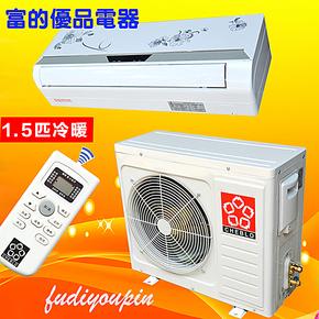 美的 代工 樱花 空调 大1.5匹 冷暖壁挂式 分体式 家用 冷空调
