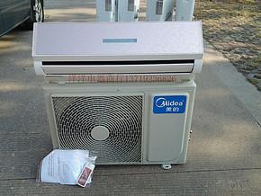 促销美的新款出口外贸大1匹美的变频冷暖分体挂式空调1匹-1.5匹
