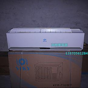美的出口一级节能冷暖2P大3P挂式挂机分体式空调包邮220V