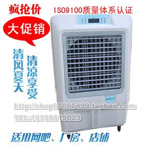 超静音移动冷风机 水冷空调 空调扇 环保空调 三面进风水空调JF70
