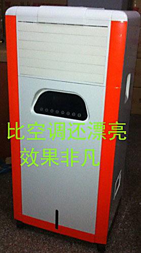 上海产东丰新款环保空调厂房工业冷风机三面风水冷空调冷风扇