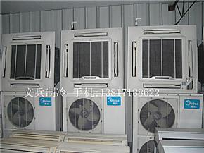 Midea/美的 KFR-120QW/SY-C 嵌入式空调5P 吸顶机 保修一年