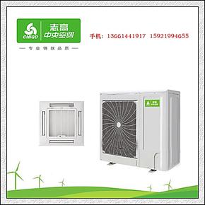上海志高吸顶空调3P天花嵌入式四面出风KFR71QW-DY3整机3年保修
