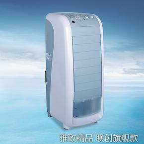 联创高端空调扇单冷遥控水冷风扇 小型水空调电子制冷器 静音包邮