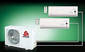 志高一拖二3P匹变频空调KFR-60(25+35)GW/ABP(119)+2A