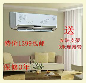 Midea/美的空调 代工樱花大1.5P 1匹冷暖空调 挂壁式节能空调包邮