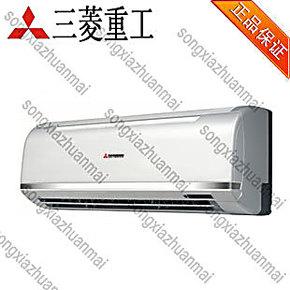 三菱重工 SRKAH50D 2p/2匹 不变频挂机/三菱重工空调/正品