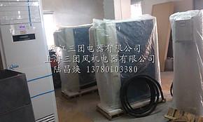 BKGR型防爆分体柜式空调 格力防爆空调 防爆空调柜机 1P 2P 3P 5P