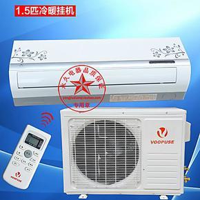 美的TCL空调 出口 大1匹 1.5匹/P 冷暖 定频变频 壁挂机分体机