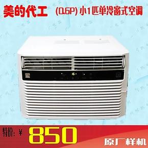 全新美国北极牌110V小1P单冷静音时尚窗式空调样机 R410冷媒