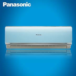Panasonic/松下 E9KF1 1匹直流变频空调 松下原装压缩机 国庆直降