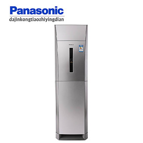 Panasonic/松下 HE27FE1S 柜机变频3P立柜式冷暖空调 正品联保
