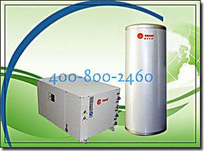 特灵地源热泵空调,HWWD20特灵地源热泵空调地暖热水机组