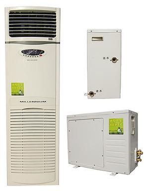 3P水氟分体地源热泵空调全国包邮水源热泵地热空调冷暖水空调