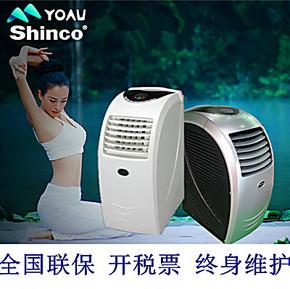 新科移动空调 KY-25C一匹 单冷型 别墅家用 静音 净化一体20㎡