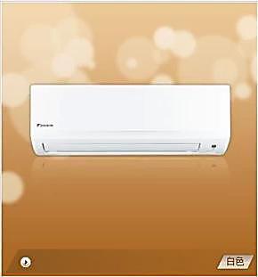 大金空调FTXL335LC-W系列FTXM335NC变频/挂机1.5匹正品提供发票