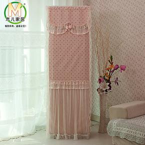 格力美的柜机空调罩立式柜式空调套梅艳芳菲2P3大3匹蕾丝布艺包邮