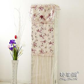 婷菲阁 富贵牡丹 蕾丝立式空调罩 2/3p柜式空调套 布艺空调防尘罩