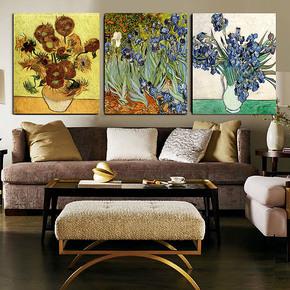 简欧装饰画花卉田园挂画客厅卧室壁画玄关餐厅画有框画艺术画挂画