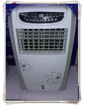 扬子移动空调KY-07 办公室空调 苏州实体店铺空调 移动空调 厂家