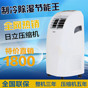 新科友奥移动空调KY-25L一匹1P制冷小空调独立除湿净化超奥力TCL