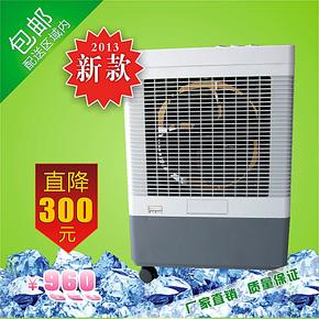2013新款家用移动水冷空调 三面进风冷风机 水空调加湿超节能环保