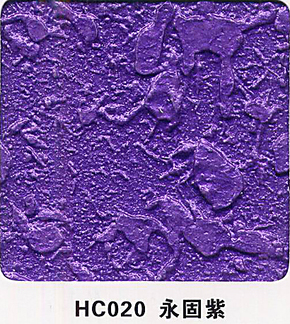 液体壁纸滚花漆/墙艺漆/质感艺术涂料漆/水性金属漆/滚花漆HC020