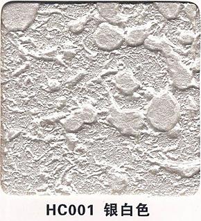 滚花漆/质感艺术涂料上色漆/水性金属漆/液体壁纸滚花涂料漆HC001