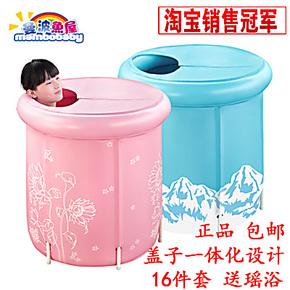 新款超大曼波鱼屋成人尼龙布折叠沐浴桶 配盖子16件充气浴缸80*80