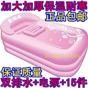 15件包邮+电泵曼波鱼成人充气浴缸加厚浴桶折叠泡澡 保暖耐寒浴缸