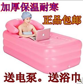 正品曼波鱼成人充气浴缸 保暖耐寒浴缸加厚浴桶折叠泡澡