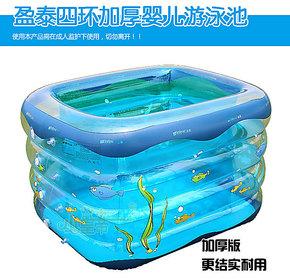 正品盈泰加厚充气游泳池 婴儿宝宝方形游泳池 大号浴缸 新款