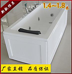 亚克力浴缸/长方形浴缸/小浴缸/1.4米1.5米1.6米1.7米1.8米 4077