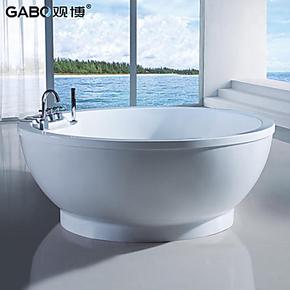 观博GBA106/独立式浴缸 亚克力/压克力浴缸 1.6米圆形双人浴缸
