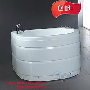 小浴缸实用冲浪按摩浴缸小户型儿童亚克力浴盆1米0216压克力浴桶
