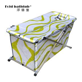 浮德堡折叠浴缸可折叠非充气非木桶 加长加大泡澡浴缸浴桶浴盆