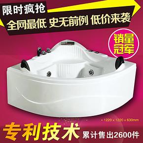 欧美琦品牌亚克力小浴缸,扇形浴缸,双人浴缸,冲浪按摩浴缸1212