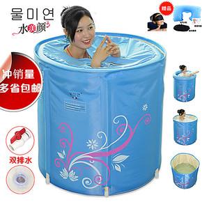 包邮水美颜韩式折叠充气浴缸加厚成人折叠沐浴桶洗澡桶浴盆泡澡桶