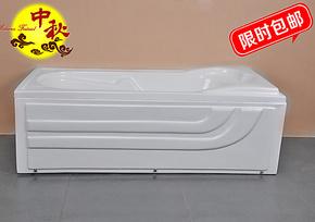 包邮特价单裙缸/1.2-1.7米/单人/压克力亚克力浴缸浴盆B14501