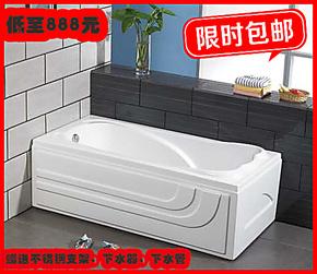 特价包邮 1.2-1.7米双裙缸亚克力压克力单人保温浴缸浴盆泡澡1507