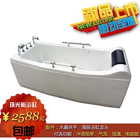 珠光板按摩缸/亚克力浴缸 1.58/按摩浴缸 单人/按摩缸 8172 包邮!