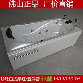 珍珠白亚克力/压克力按摩浴缸龙头浴缸可做珠光板1.4/1.5/1.6/1.7