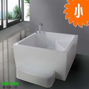 长方形浴缸 小浴缸 家装独立式带座位 亚克力浴缸 普通浴缸1米