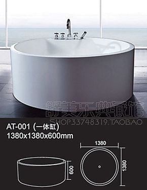 亚克力浴缸1.38米一体缸001东陶贵妃双人浴盆圆形浴缸压克力