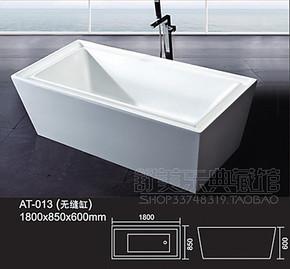 独立浴缸 1.8米现代缸013亚克力贵妃双人浴盆亚克力东陶浴桶