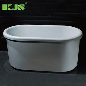 可洁士压克力浴缸 亚克力独立式浴缸 1.1/1.3米小浴缸 时尚休闲缸